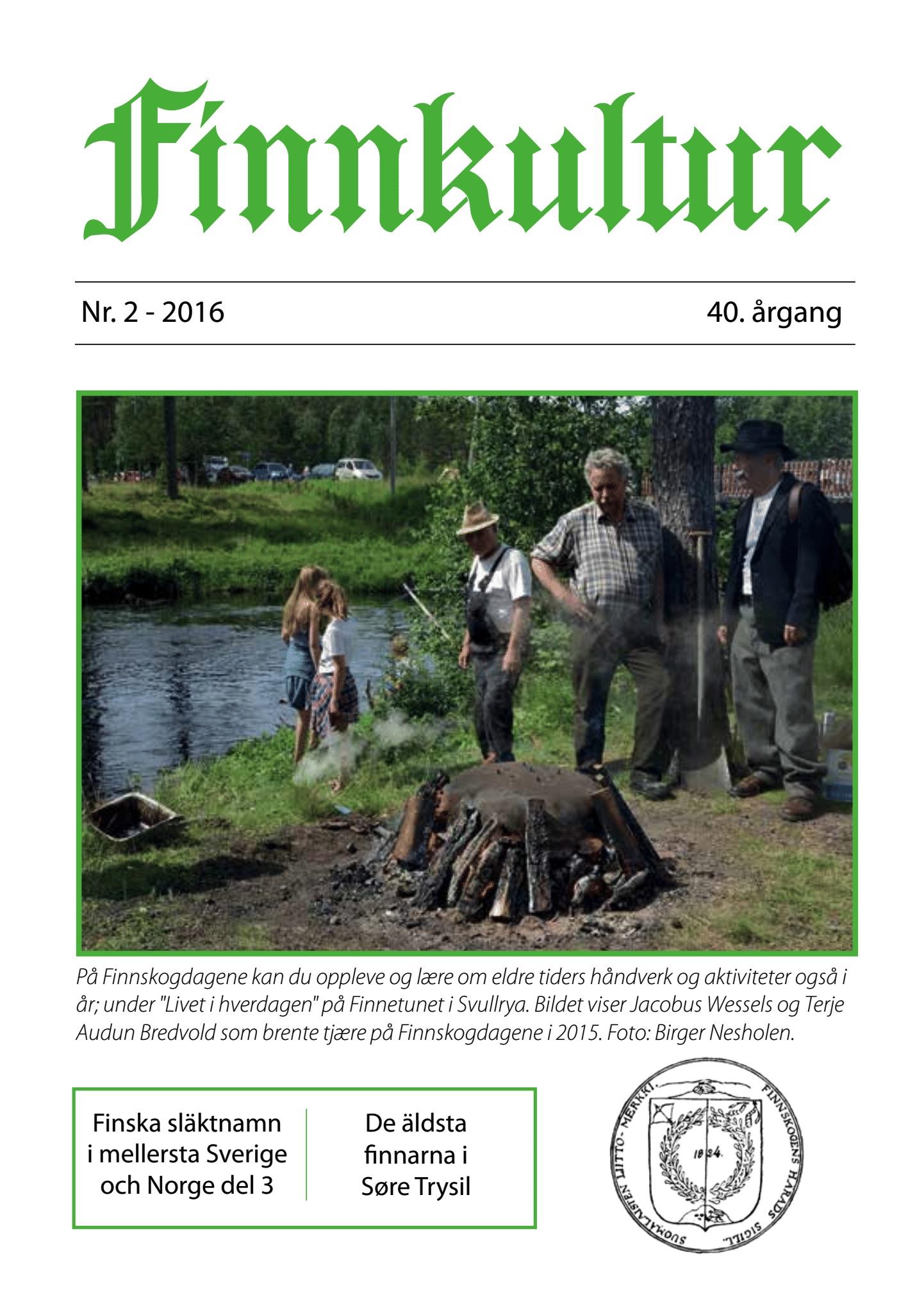 Finnkultur 2016-2